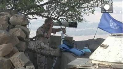 News video: UN peacekeepers in Golan Heights under fire from Syrian rebels